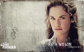Картинка актриса, вестерн, The Lone Ranger, Одинокий рейнджер, Ruth Wilson, Rebecca Reid