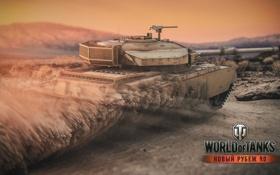 Обои танк, Великобритания, танки, WoT, Мир танков, United Kingdom, tank