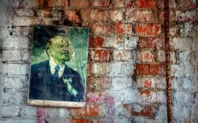 Картинка фон, стена, ленин