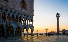 Картинка небо, люди, рассвет, утро, Италия, Венеция, дворец дожей