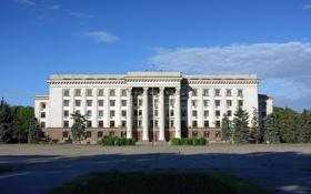 Картинка Одесса, хатынь, Дом профсоюзов