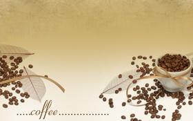 Картинка надпись, кофе, кофейные зёрна, листики, ленточки, coffee, кружкf