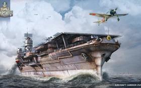 Обои оружие, игра, корабль, Япония, арт, авианосец, вооружение