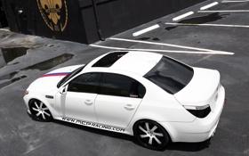 Обои Авто, BMW, MCP Racing