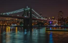 Обои ночь, мост, огни, дома, нью-йорк, сша
