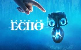 Обои фильм, Earth to Echo, Внеземное эхо