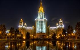 Обои ночь, огни, отражение, здание, фонари, Москва, университет
