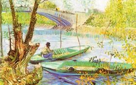 Обои небо, пейзаж, мост, река, лодка, картина, рыбак