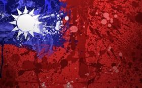 Обои краски, флаг, Тайвань, flag, Taiwan, Флаг Китайской Республики, Republic of China