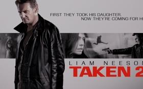 Обои постер, кадры, Liam Neeson, Лиам Нисон, Taken 2, Заложница 2