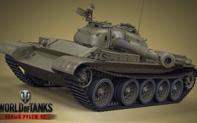 Картинка танк, танки, Т-54, WoT, Мир танков, tank, World of Tanks