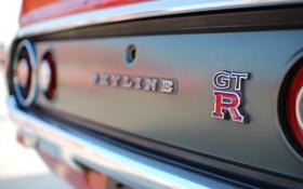 Обои фото, nissan, cars, auto, gt-r, близко