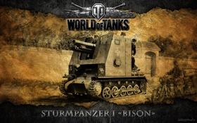 Обои Германия, танк, танки, САУ, WoT, World of Tanks, Sturmpanzer I Bison