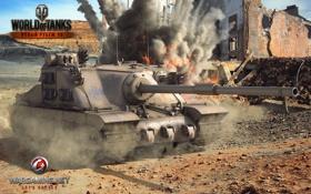 Обои танк, Черепаха, танки, Торт, WoT, Мир танков, tank