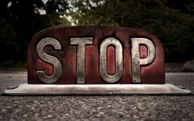 Картинка знак, предупреждение, стоп, stop