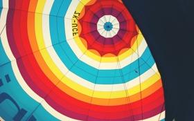 Картинка голубой, желтый, воздушный шар