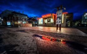 Обои night, Reykjavik, Hlolla Batar