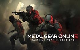 Картинка оружие, дым, маска, Лого, солдаты, logo, экипировка