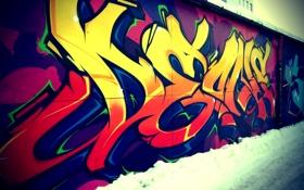 Картинка city, город, стена, стены, граффити, москва, graffiti