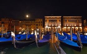 Обои небо, ночь, огни, луна, дома, лодки, канал