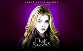 Обои актриса, Chloë Moretz, Dark Shadows, Мрачные тени, Хлоя Морец