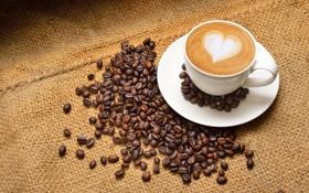 Картинка сердце, рисунок, кружка, капучино, кофейные зерна, мешковина, блюдце