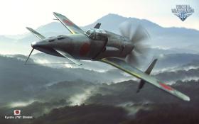Обои Истребитель, Wargaming Net, World of Warplanes, Мир Самолетов, WoWP, J7W1 Shinden, Kyushu J7W1 Shinden