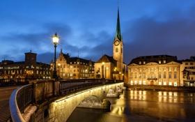 Картинка свет, ночь, мост, город, здания, дома, Швейцария