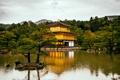 Картинка деревья, горы, дом, Япония, пагода, речка, Kyoto