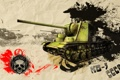 Картинка арт, танк, СССР, танки, WoT, World of Tanks, КВ-5