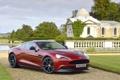 Картинка Aston Martin, Красный, Машина, Бордовый, Vanquish, Люкс, Передок