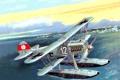 Картинка небо, рисунок, корабли, арт, порт, самолёт, немецкий