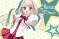 Картинка радость, девочка, школьница, art, imouto no katachi, kodamasawa izumi, chimari mima