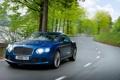Картинка едит, трава, Continental, авто, car, синий, Bentley