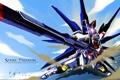 Картинка оружие, Gundam, Мобильный воин гандам