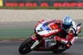 Картинка Поворот, Гонка, Мотоцикл, Ducati, WSBK, Тарсса, Карлос Чека