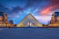 Картинка закат, фонари, Paris, Louvre, Лувр, сумерки, Musée du Louvre