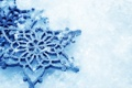 Картинка лед, снег, блеск, новый год, Christmas, снежинка