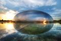 Картинка Яйцо, Китай, Пекин, Национальный центр исполнительских искусств, Чжуннаньхай