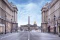 Картинка город, улица, Париж, здания, Paris, France