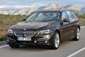 Картинка скорость, BMW, автомобиль, передок, xDrive, Touring, Modern Line