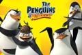 Картинка The Game, пингвины из мадагаскара, The Penguins of Madagascar, игра