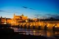 Картинка небо, огни, река, Испания, Кордова, мостр
