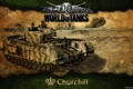 Картинка танк, Великобритания, танки, WoT, мир танков, World of Tanks, Тяжёлый танк