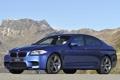Картинка небо, горы, синий, BMW, БМВ, седан, передок
