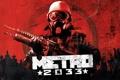 Картинка солдат, противогаз, Метро 2033, Metro 2033