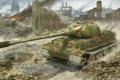 Картинка лев, танк, Lowe, тяжелый, немецкий, арт, Pz.Kpfw. VII