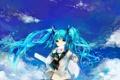Картинка небо, письмо, девушка, облака, аниме, арт, vocaloid