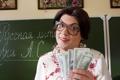 Картинка Сергей Светлаков, училка, Наша Russia, Снежана Денисовна, доллары