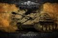 Картинка Германия, танк, танки, WoT, World of Tanks, ПТ-САУ